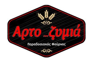 T-logotypa-sxediasi-grafistas-estiasi-artopoieio-fournos-artozymia-athina