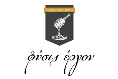 food-meli-cyprus-logotypo-hotel-grafistas-sxediasmos