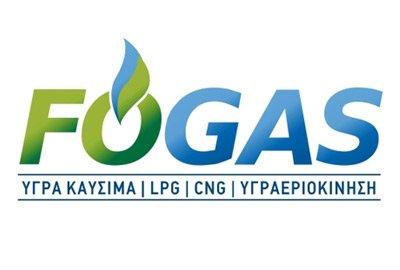 T-grafistas-sxediasi-logotypou-general-fogas-lpg-png-aerio-kinisi