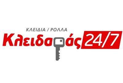 T-grafistas-sxediasi-logotypou-general-keys-locksmith