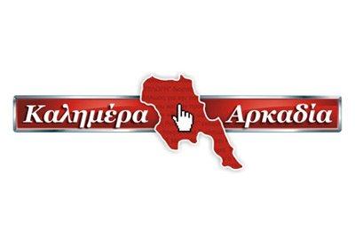 T-grafistas-sxediasi-logotypou-general-logotypo-gia-istoselida-enimerosis-blog