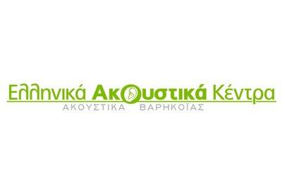 T-grafistas-sxediasi-logotypou-iatriko-akoustika-kentra-elak