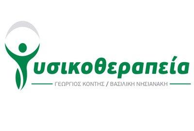 T-grafistas-sxediasi-logotypou-web-iatriko-logotypo-physikotherapeia