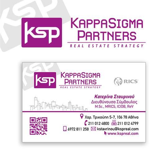 grafistas-sxediasi-logotypa-mesitika-sxediasmos-logotypo-epaggelmatiki-karta