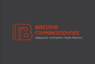 grafistas-sxediasmos-logotypou-gypsosanides