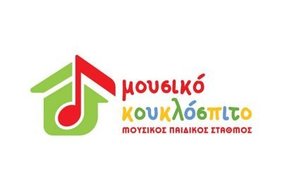 grafistas-sxediasmos-logotypou-prosxolikis-kentro-mousiko-ilikias