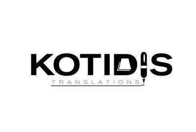 kotidis-translations-grafistas-sxediasmos-logotypou