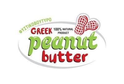 sxediasmos-peanut-butter-logotypo-gia-syskevasia