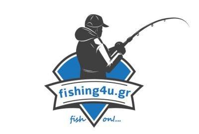 Σχεδιασμός λογοτύπου προϊόντος ψαρέματος e-shop από γραφίστα