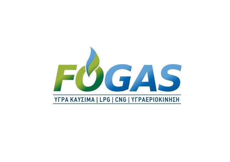 FOGAS ΛΟΓΟΤΥΠΟ