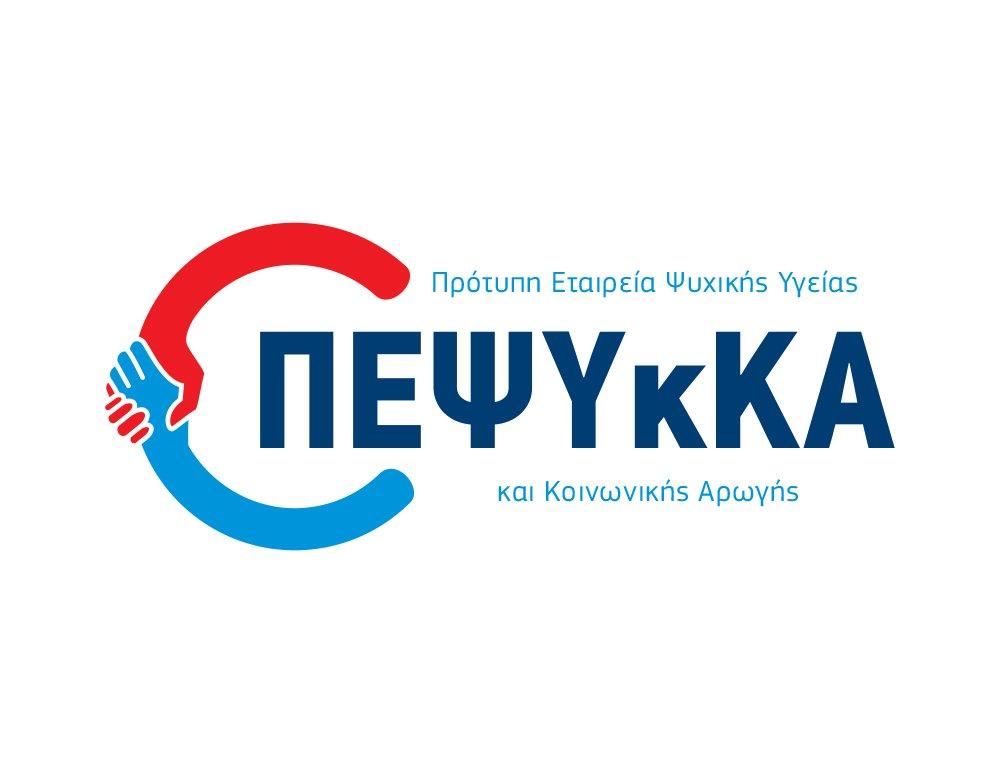 logo-design-pepsikka-2-2