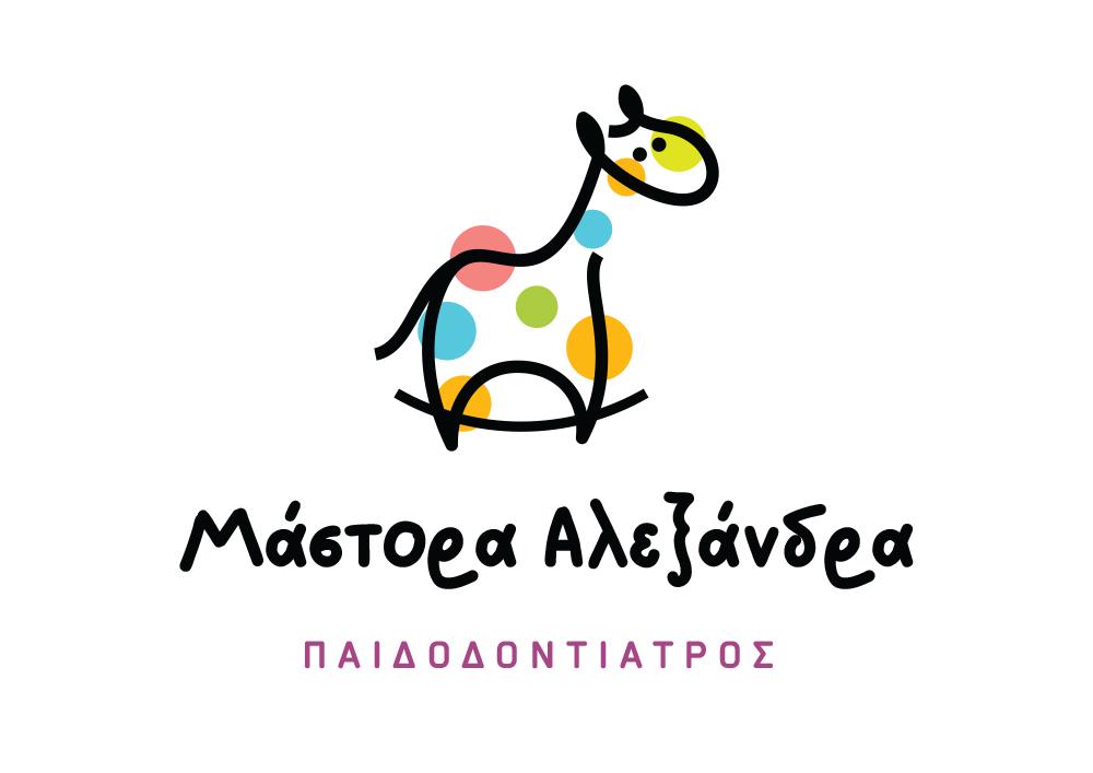 LOGO-MASTORA-ALEKSANDRA-2-3