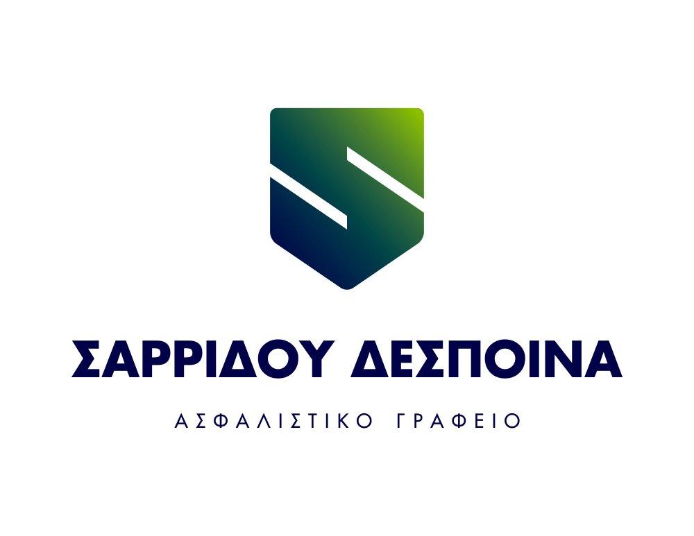logotypa apo grafista gia asfalistiko grafeio asfalisti